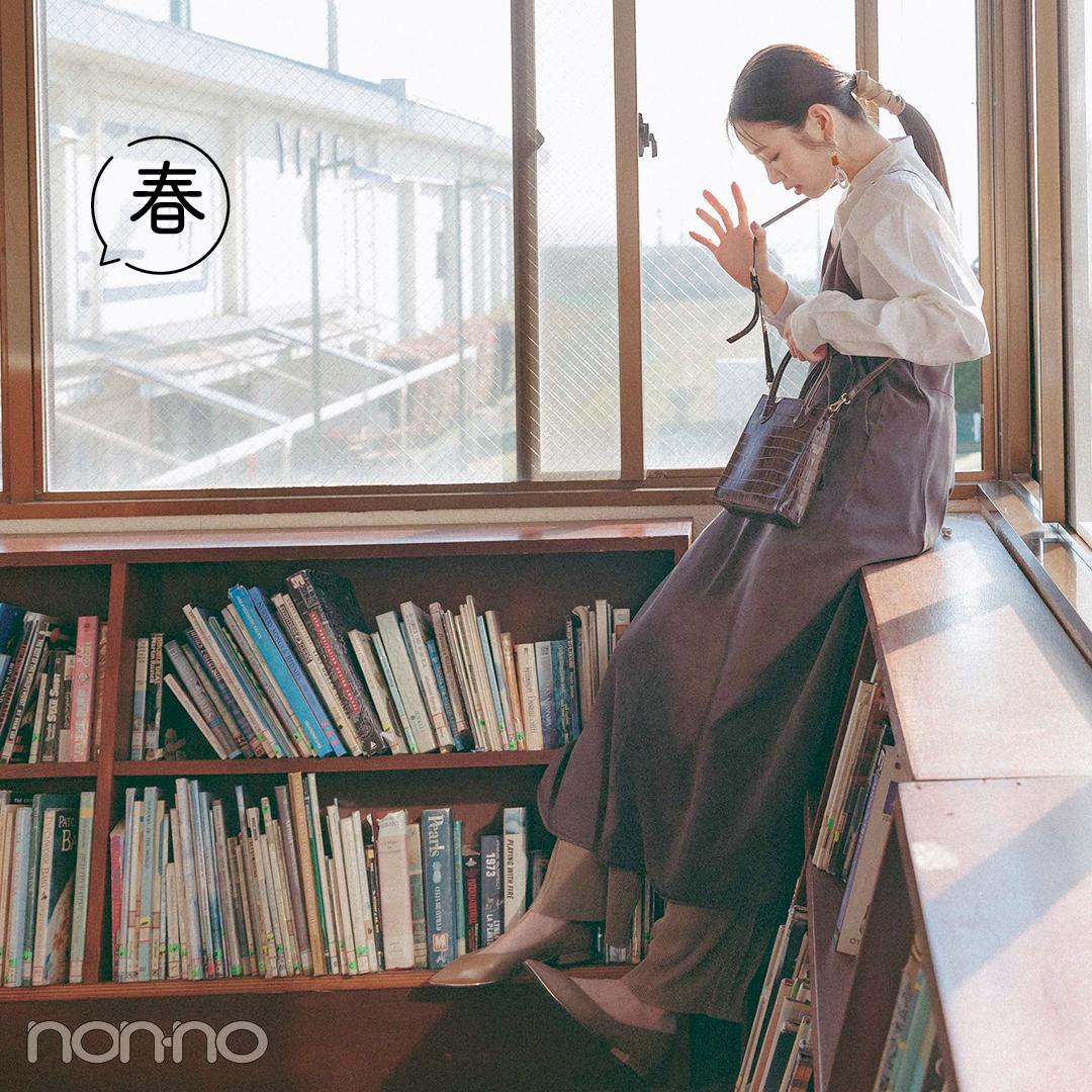 2021春トレンド★ キャミワンピ、今から春までこんなに使える!_1_5