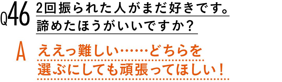 【渡邉理佐100問100答】読者の質問に答えます!PART1_1_7