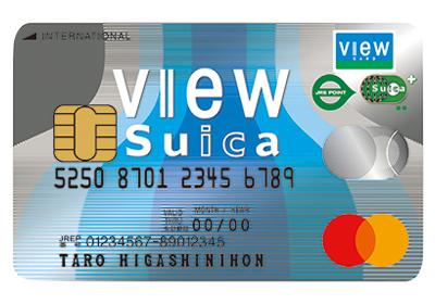 Suicaも定期券もこの1枚で! クレジットカードはJRE CARDに決まり!_1_19-1