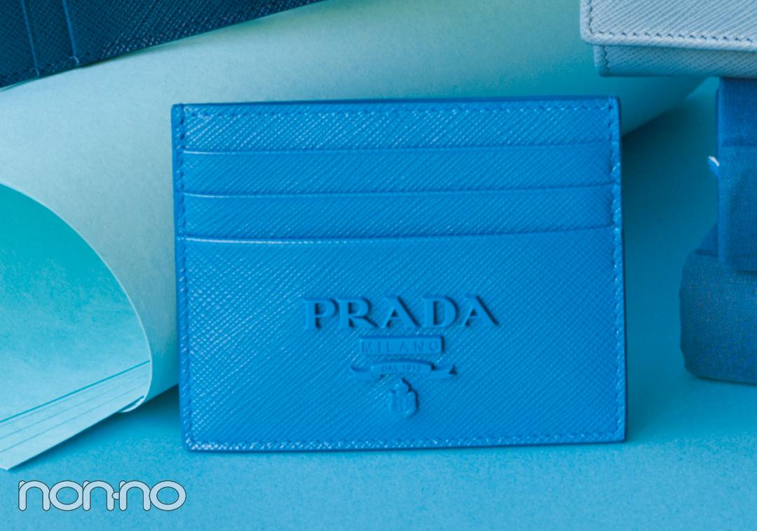 ミニ財布を買うならプラダ♡ 新作のブルーが素敵すぎる!【20歳からの名品】_1_3-4