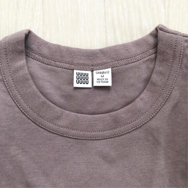 コスパ抜群Tシャツで2倍オシャレ!着まわし実例5日間!_1_2-2