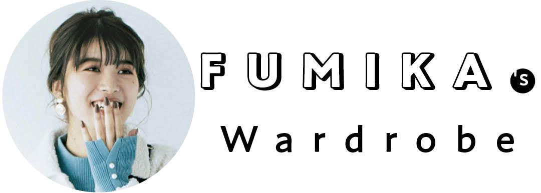 FUMIKA'sWardrobe