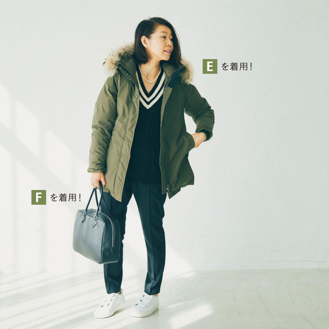 """スタイリスト村山佳世子の""""一生もの""""こそデイリー使い【My Life,My Fashion!】_1_2-4"""