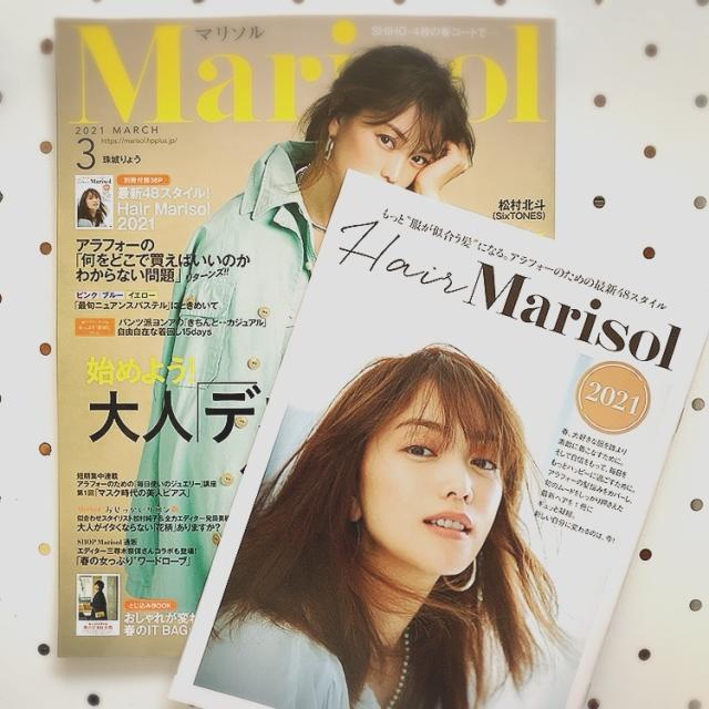 マリソル3月号 別冊【Hair Marisol】インナーカラーでマンネリから脱却!_1_5