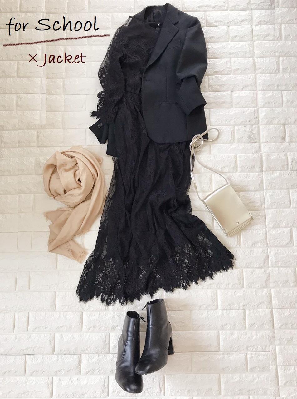 ロペピクニックレースドレスにジャケットを合わせた画像