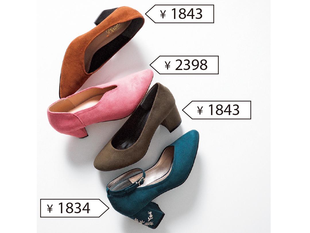 コスパ最高・ALL2490円以下! 冬のトレンド靴たっぷり♡ 24選!_1_2-8