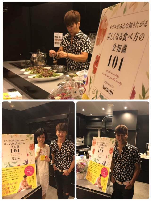 「モデルがみんな知りたがる美しくなる食べ方の全知識101」出版記念@Atsushi Kitchen♪_1_3