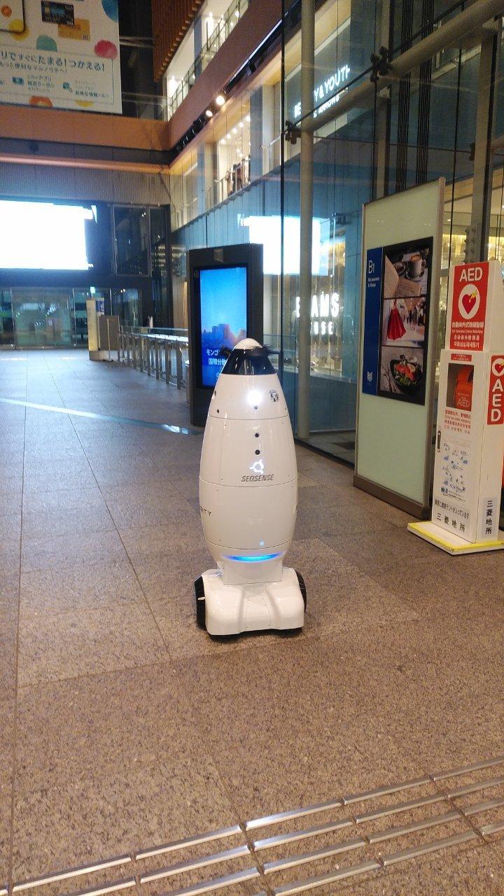 セキュリティロボット