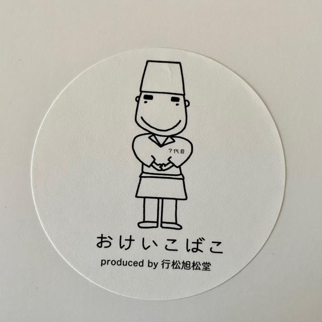 オンライン講座で初めての『和菓子手作り』体験しました★_1_1-1