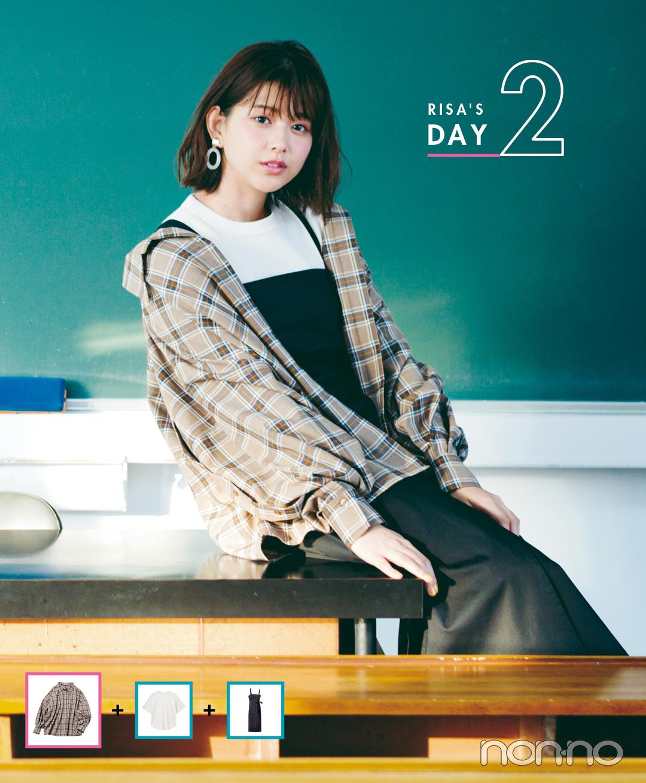 渡邉理佐の5月の着回し♡ ゴールデンウィークに買うべき服もまるわかり!【vol.1】_2_2-1