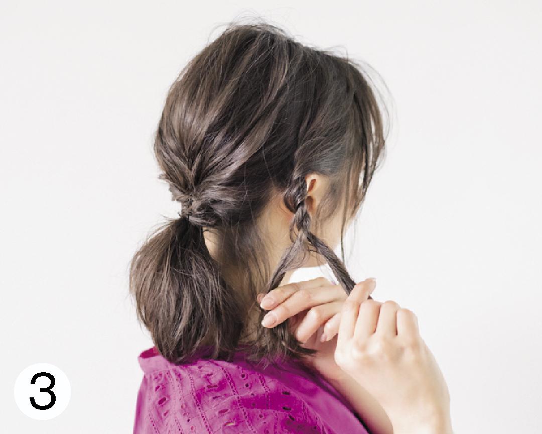 ミディアムヘアの#彼女感なまとめ髪♡ 簡単&モテる一つ結びはこれ!_1_3-3