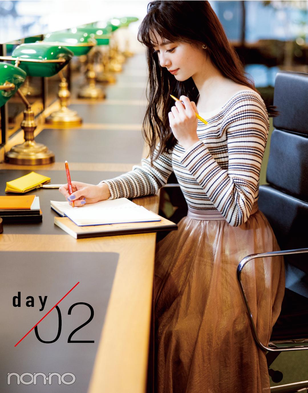 新川優愛の「きちんと感」で好感度強化着回し♡ day1-5_1_2-2