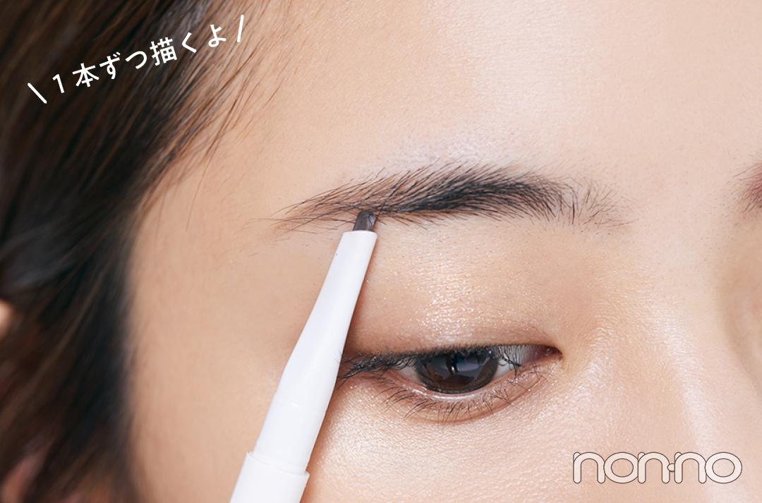 貴島明日香のあか抜け眉マスカラのプロセスカット3−4