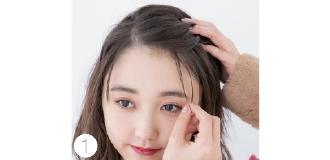 ミディアムなら前髪&サイドだけが簡単♡ 年末年始の女子会ヘアアレンジ_1_4-1