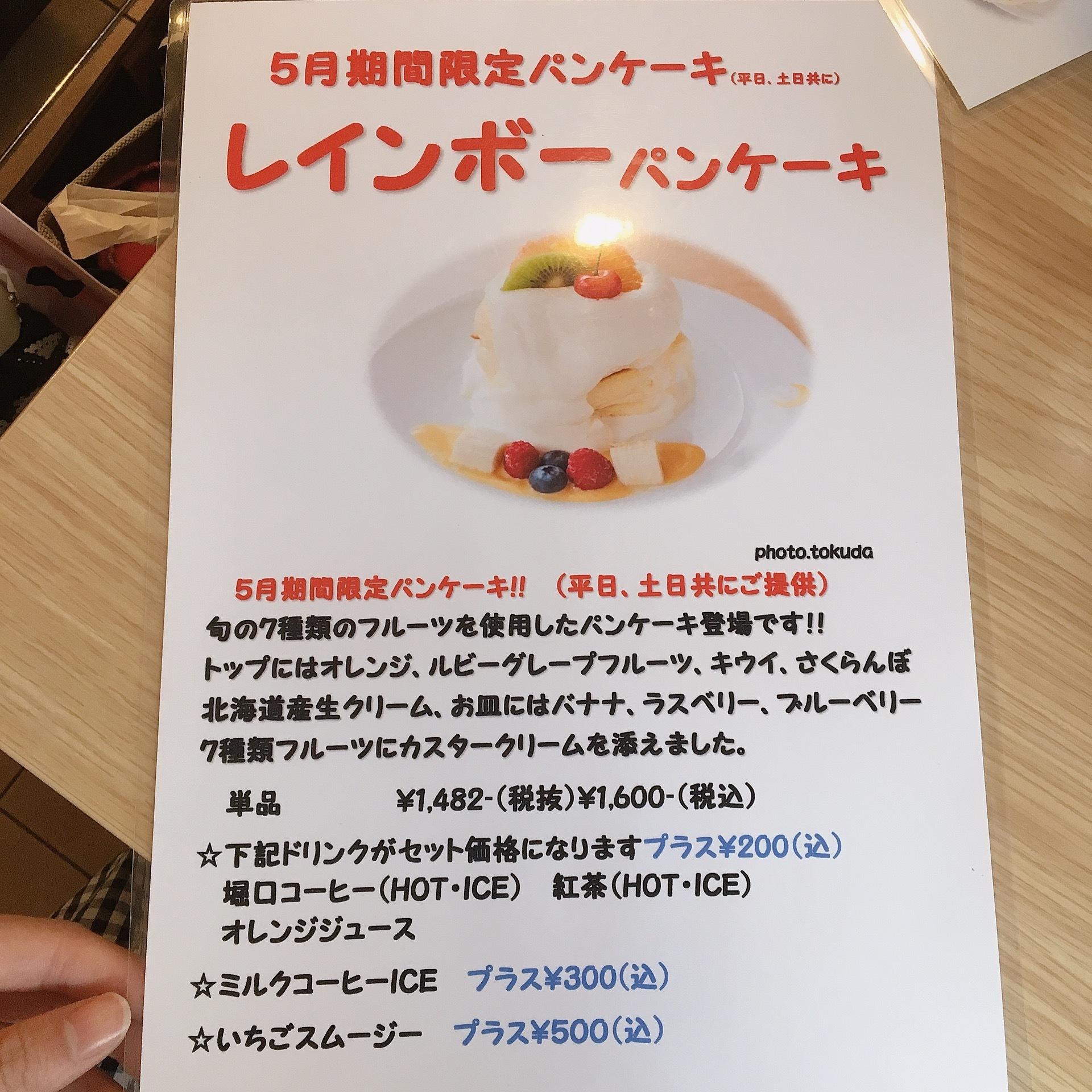SNSで【美味しすぎる】と話題☆ 究極のパンケーキ「茶香」が凄い_1_3