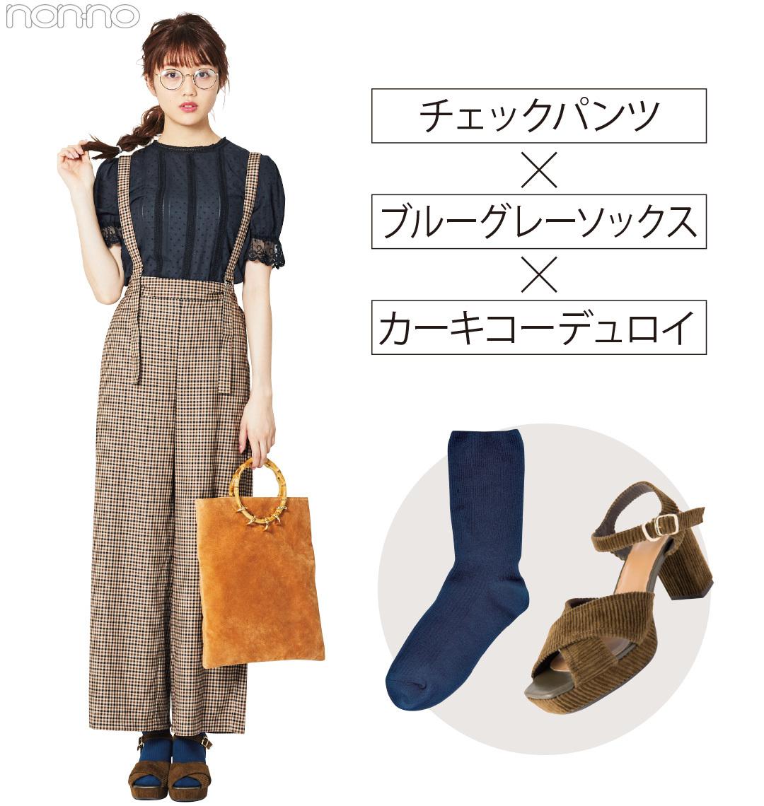 秋サンダル2018の足元コーデ★靴下合わせの正解教えます!_1_2-3