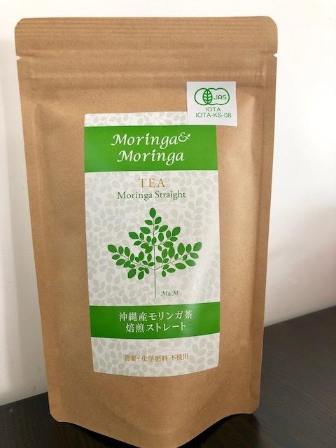 万能茶「モリンガ」で風邪予防&アンチエイジング_1_1