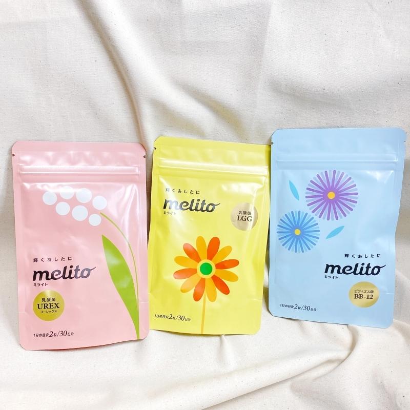 テイジンは女性の健康をサポートすることを目的に新たなブランドを立ち上げました。それがこちらの「Melito(ミライト)」