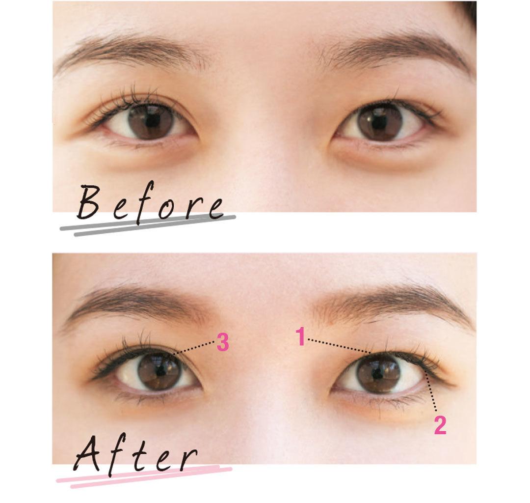 目が左右非対称さんの場合★タイプ別「デカ目」になる方法③ _1_1