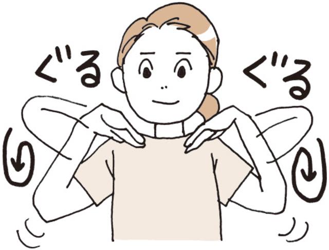 両肘を曲げ、指先を左右の肩先にのせ、肩甲骨を寄せて胸を張る