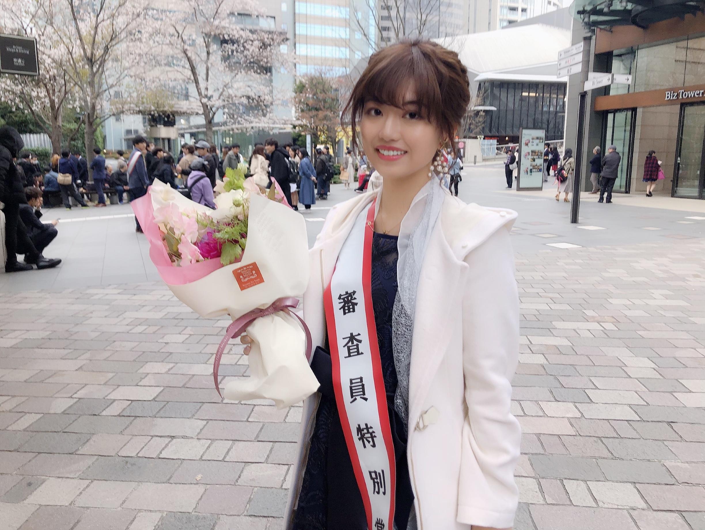 Miss Of Miss受賞式(✿︎´ ꒳ ` )_1_2