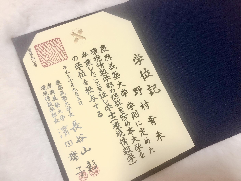 Vol.62♡ 大学4年生必見!卒業式袴レンタルなら【さがの館】_1_5