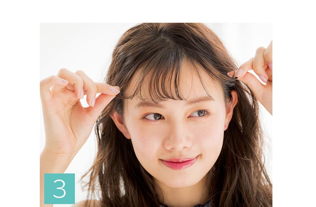 クセ毛の私でも、シースルー前髪を楽しめる?…コテを使って簡単お悩み解決★_1_2-3