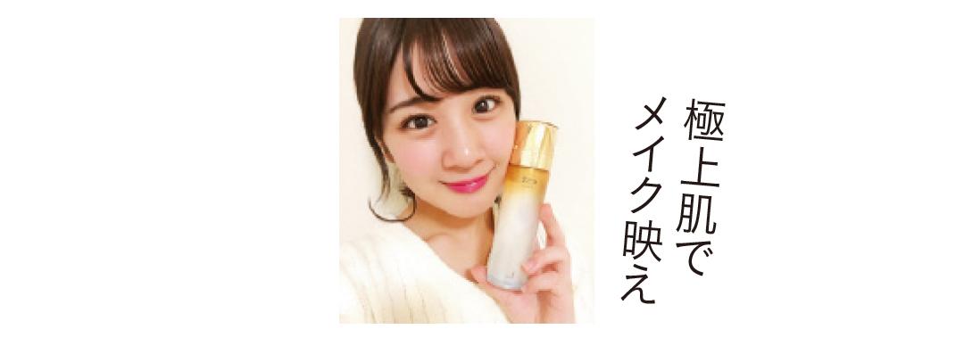 肌に優しい&保湿効果抜群の化粧水TOP3を発表!【2017年下半期 20歳のベストコスメ大賞】_1_5
