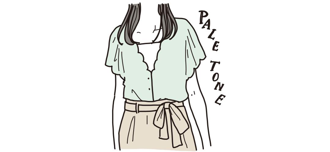 獅子座さんの開運Fashion