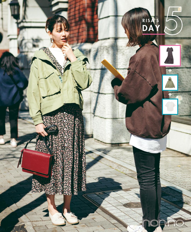 渡邉理佐の5月の着回し♡ ゴールデンウィークに買うべき服もまるわかり!【vol.1】_2_2-4