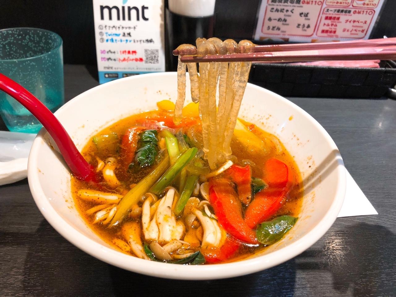 ダイエット中も安心!野菜たっぷりヘルシー薬膳スープ【渋谷】_1_4