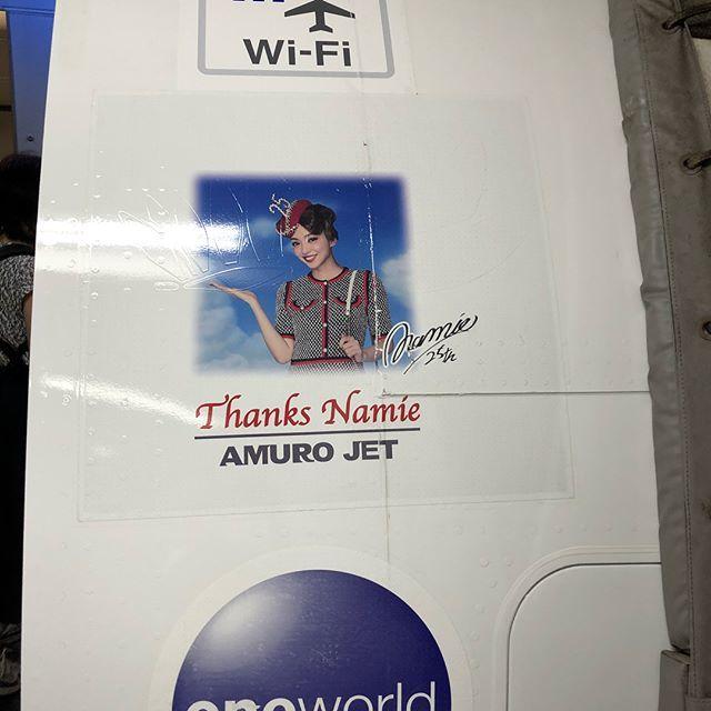 石垣島から那覇行きの飛行機が、まさかのAMURO JET♡_1_1