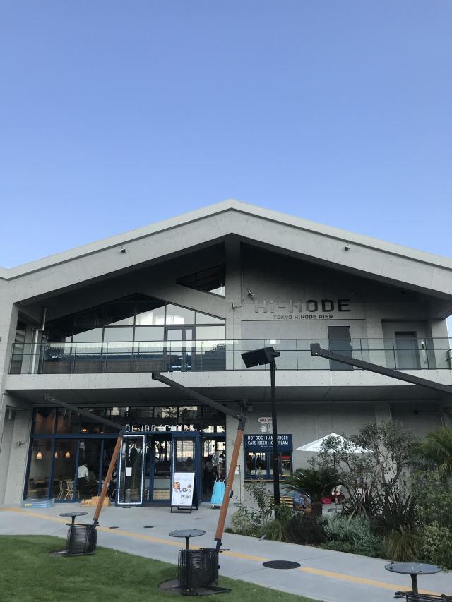 週末デート。東京「Hi-NODE」海沿いのオシャレCafeでゆったり_1_6