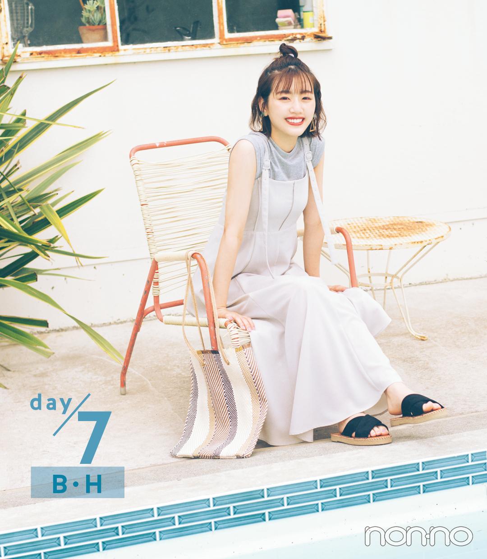 day/2 B・H