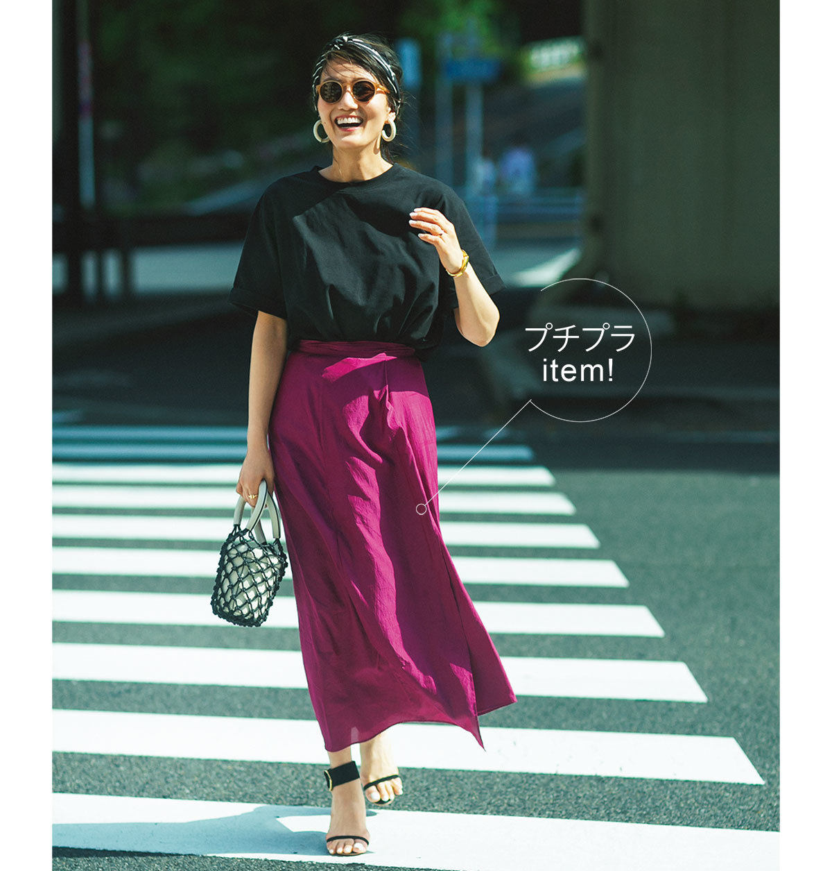 おしゃれプロのプチプラルール_きれい色スカート