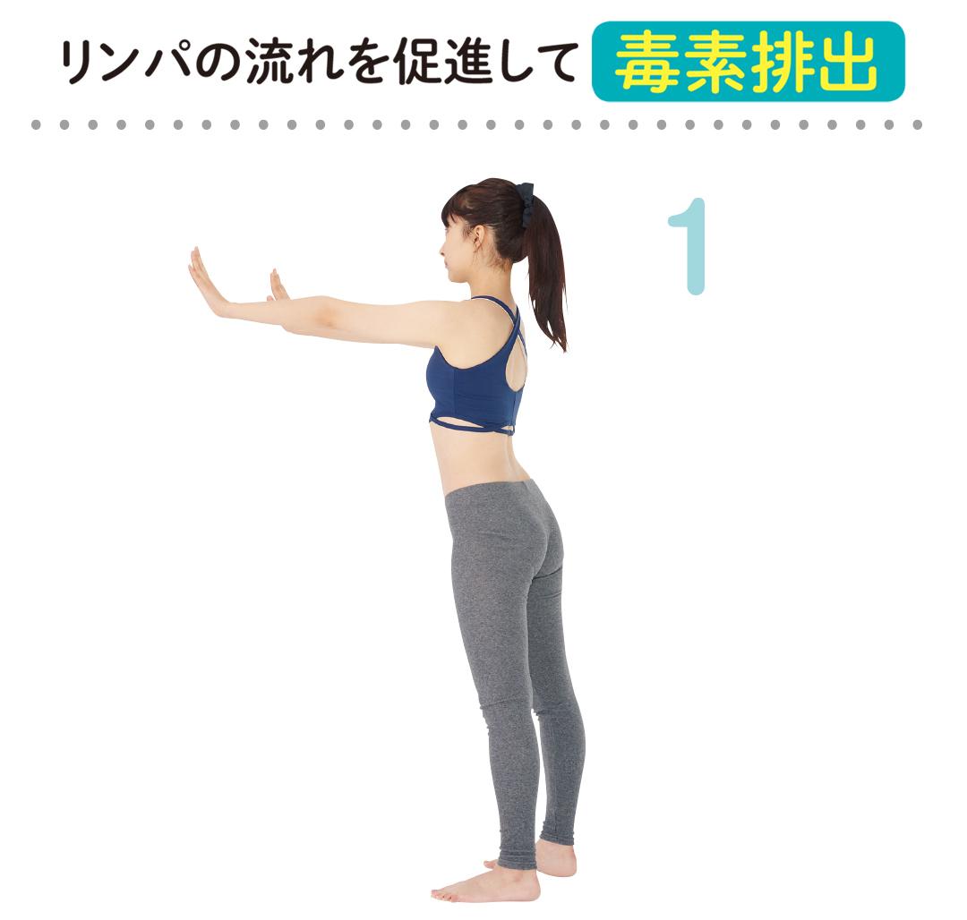 生理不順にも「肛筋エクササイズ」♡ 血行促進&毒素排出でめぐりを改善!_1_1-2
