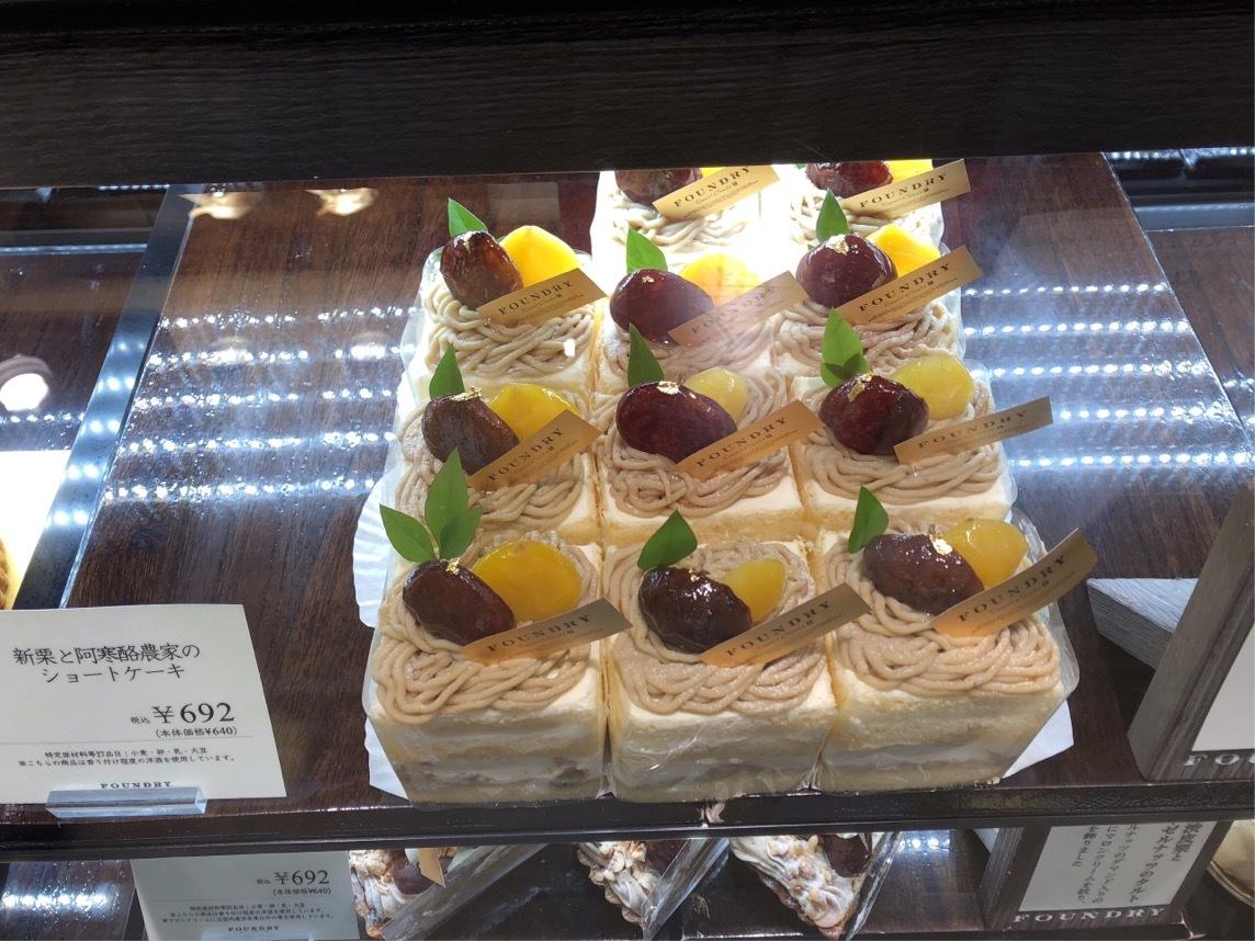 旬の素材を贅沢に使うケーキ屋さん_1_5
