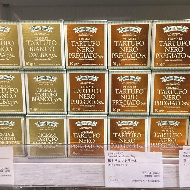 丸の内のイタリア食材マーケット「EATALY」が楽しすぎる!_1_1-8