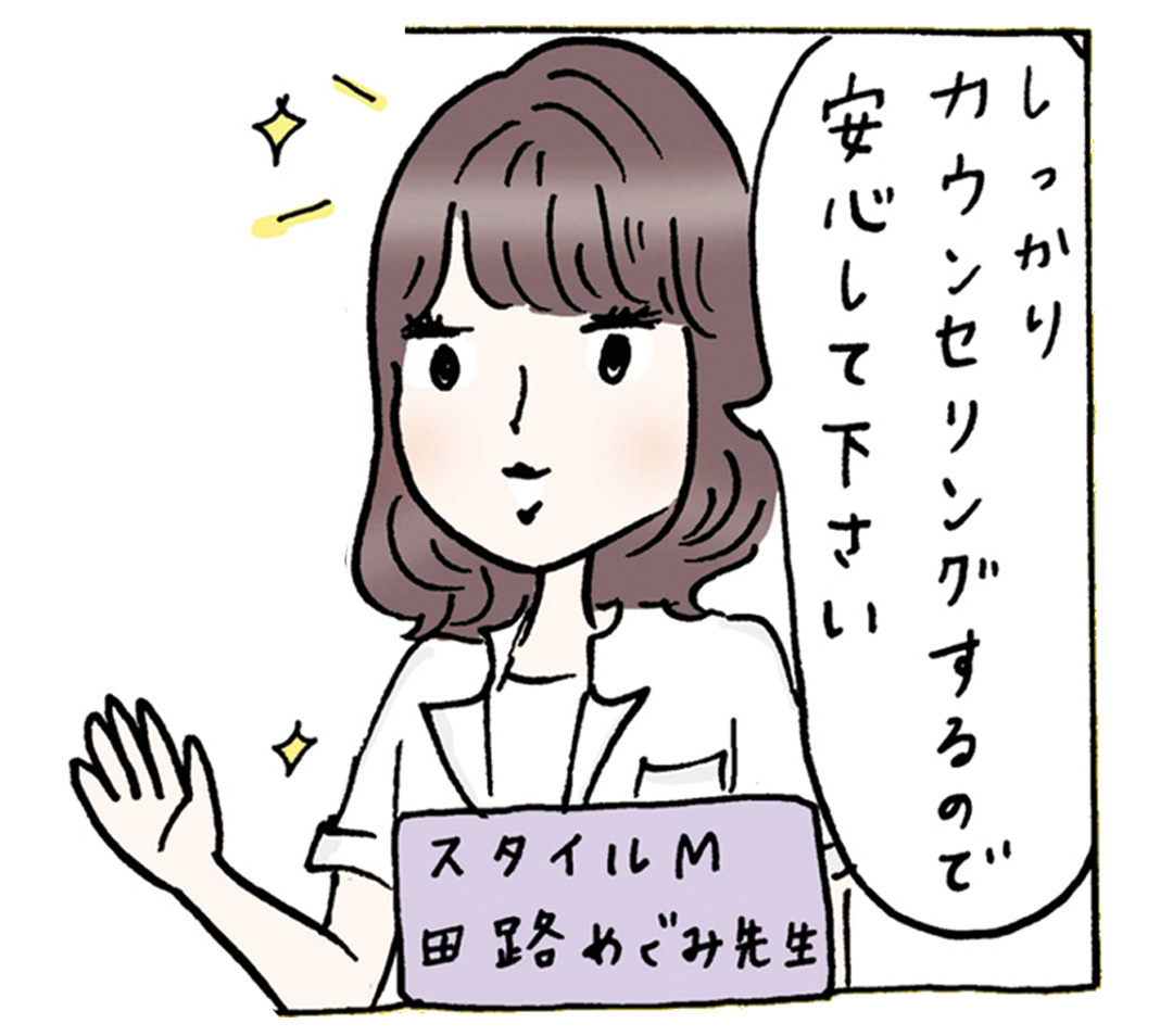 ワキからVIOまで、non-no Webにおまかせ! 夏のムダ毛ケアまとめ★_1_8-2