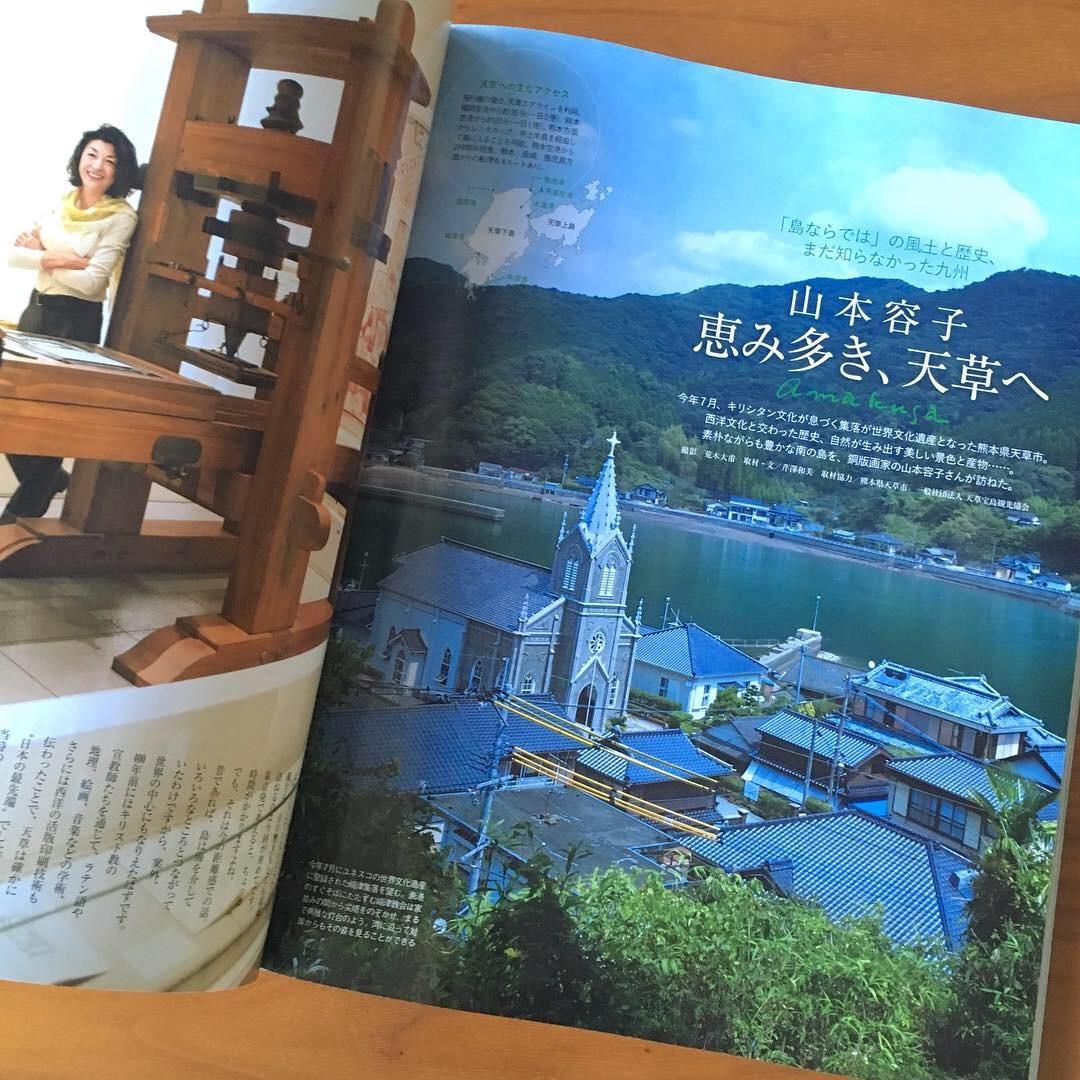 まだ行ったことのない九州、天草への旅。_1_1-1
