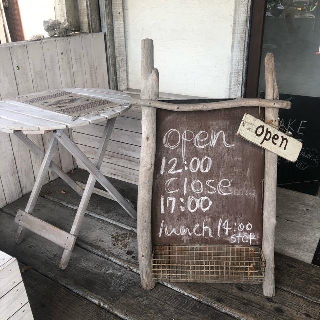 【 カフェ 】兵庫・姫路 洞窟カフェ_1_2-2