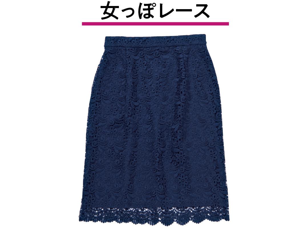 UNIQLO レーススカート