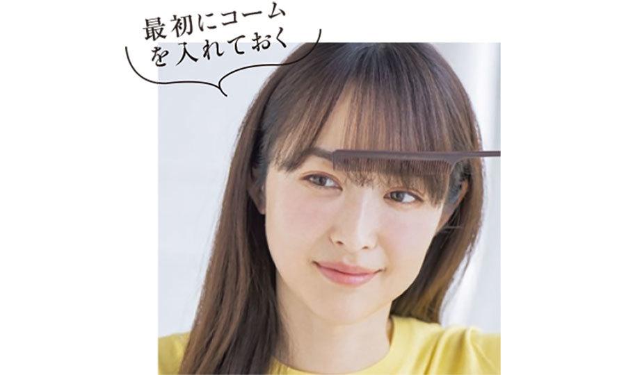 前髪ニュアンス&うねりぐせ直し_1