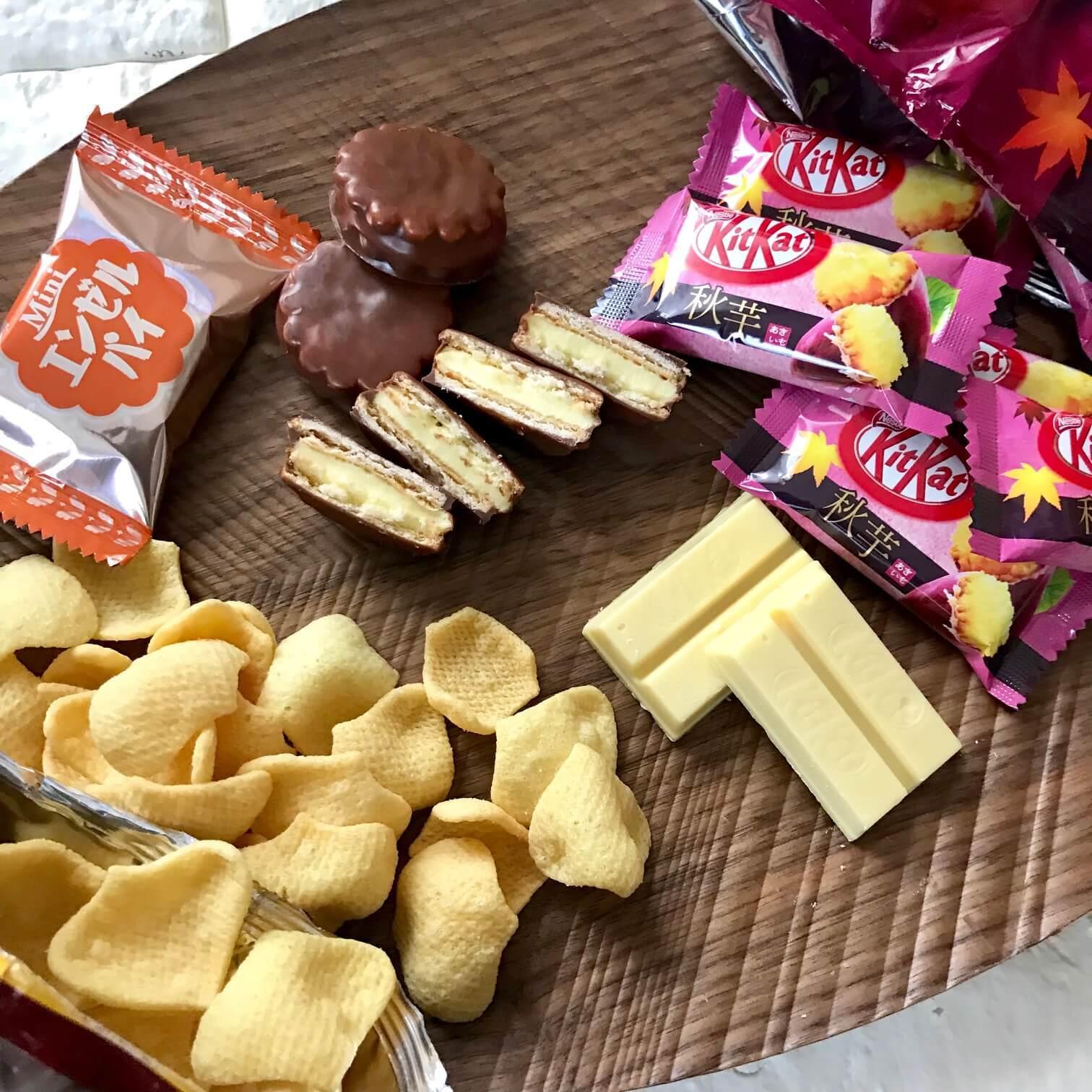 秋のお芋のお菓子中身画像