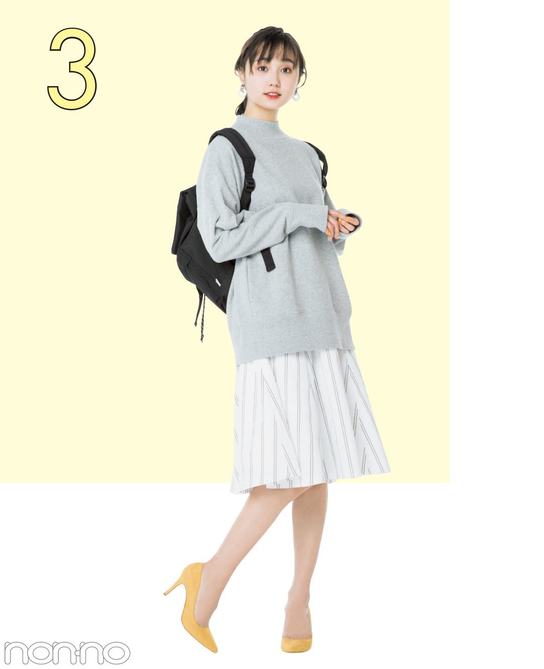 春だからちょっと大人っぽく。友菜がトレンドのストライプスカートを5通りに着回し!_1_4-2