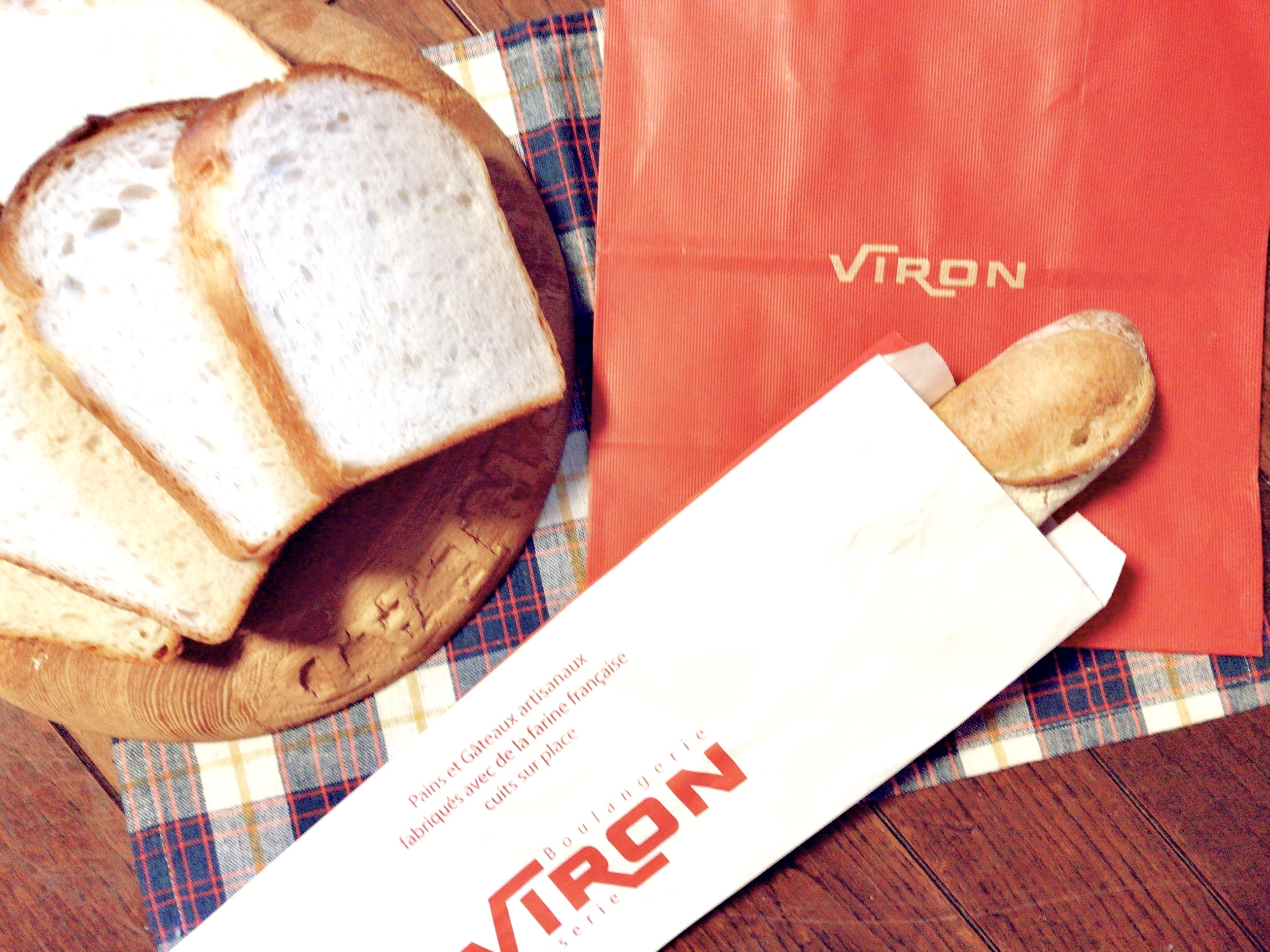 """私の幸せパン。""""VIRON""""「 バゲットレトロドール」_1_3"""