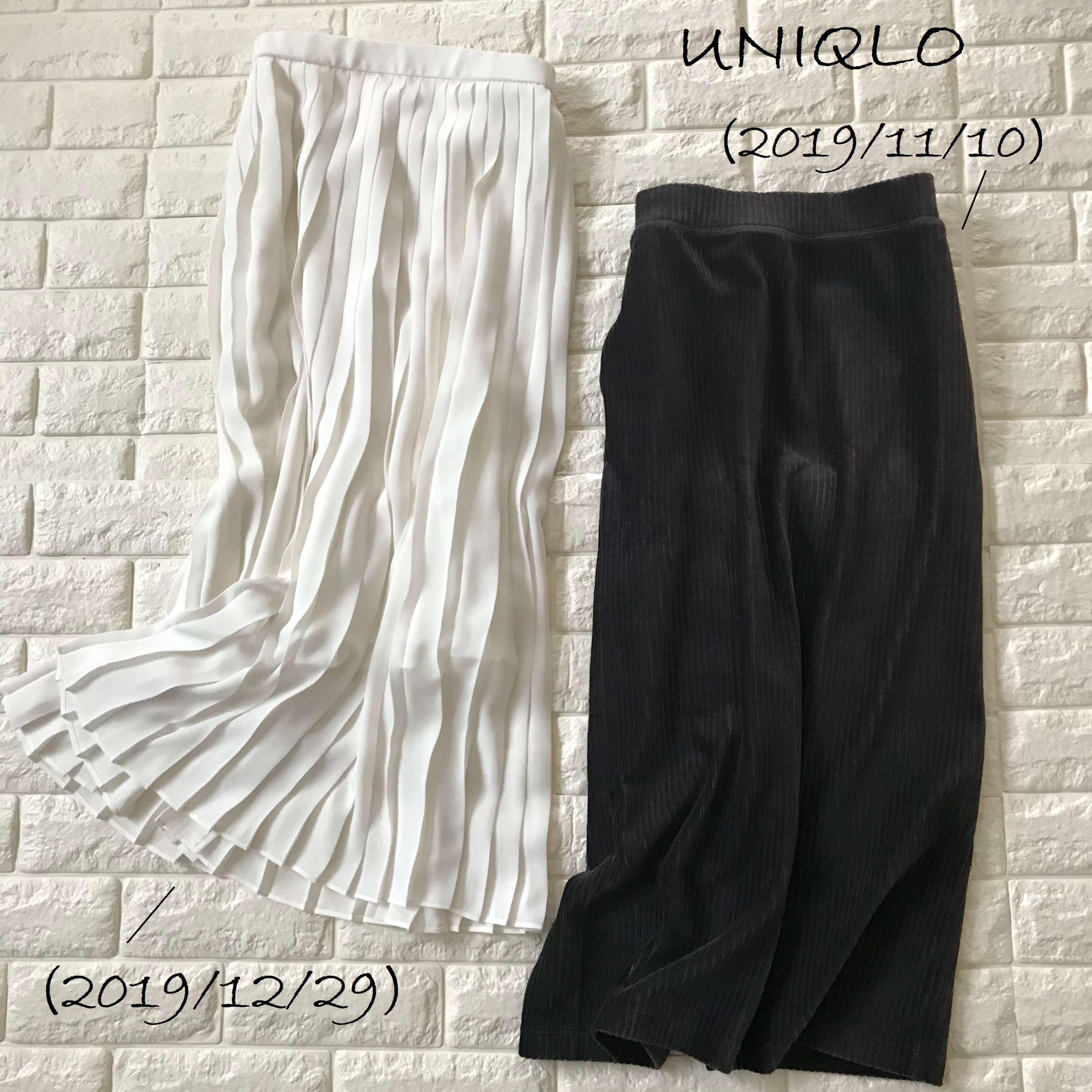 ユニクロのスカート2点画像