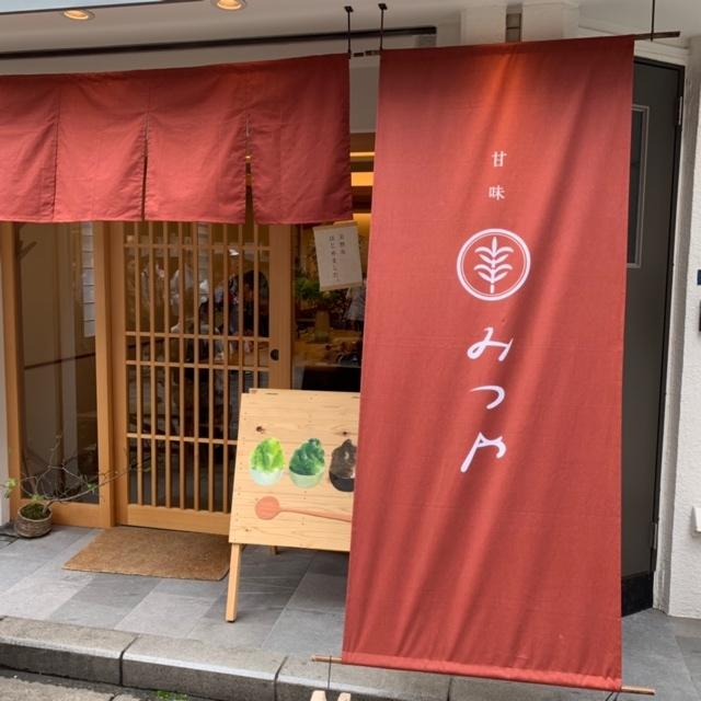 【 食べ歩き ➀ 】浅草_1_2