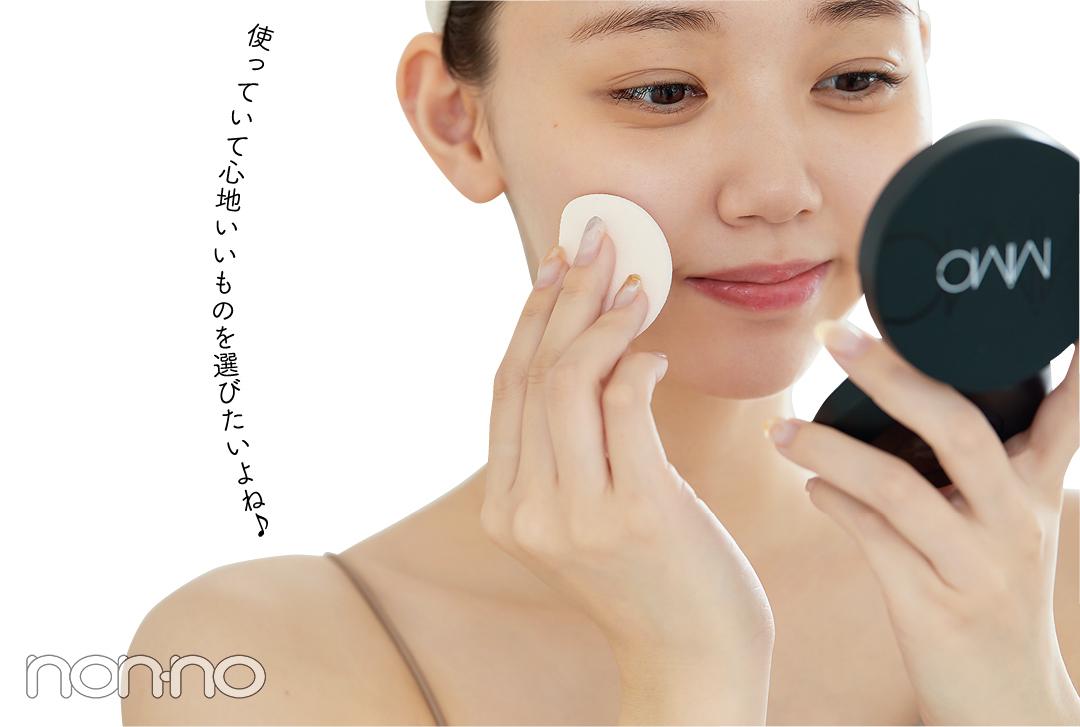 愛美とニキビ モデルカット3-1