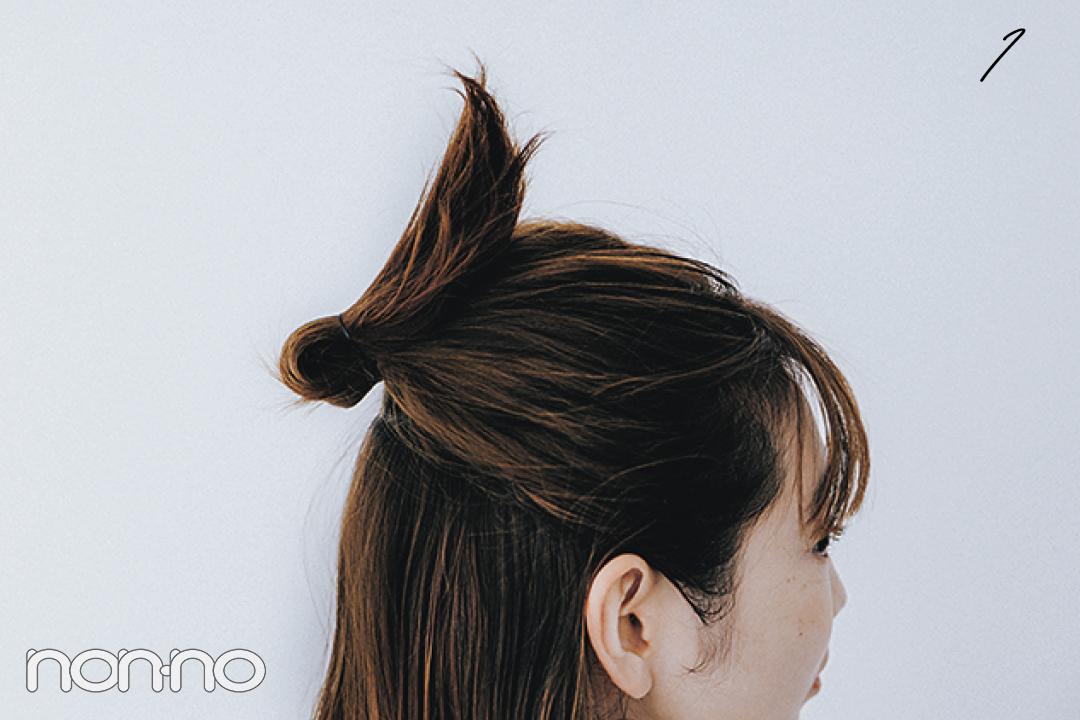 岡本夏美の「ゆるハーフおだんご」ヘアアレのモデルカット3